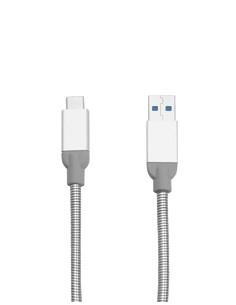Verbatim 48868 USB-kaapeli 0.3 m USB 3.2 Gen 2 (3.1 2) B A Hopea Verbatim 48868 - 1