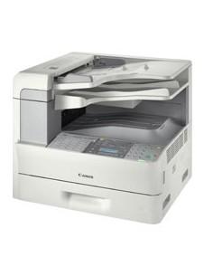 canon-i-sensys-fax-l3000-faksikone-laser-33-6-kbit-s-a4-harmaa-1.jpg