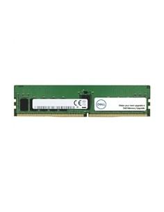 dell-ab070573-memory-module-16-gb-2-x-8-ddr4-2933-mhz-1.jpg
